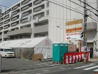 2012年の八木連合テント