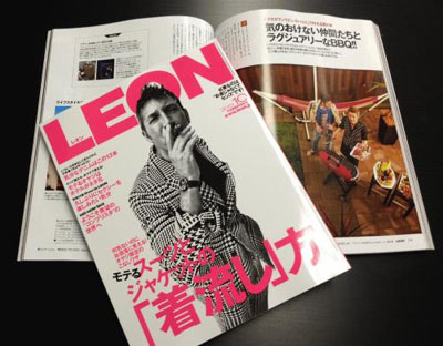 『LEON』10月号