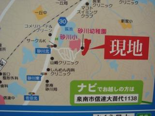 関空プレミアムガ-デンヒルズの地図