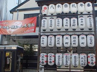 久米田駅前のだんじり祭り01