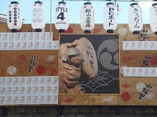 久米田駅前のだんじり祭り03