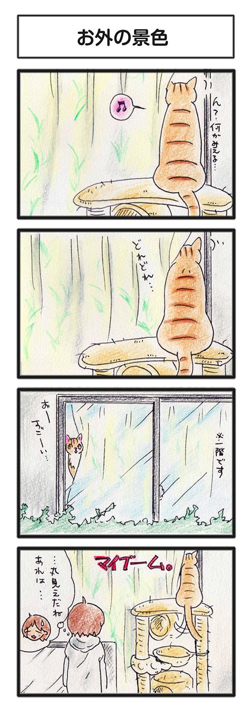 comic_4c_14102401.jpg