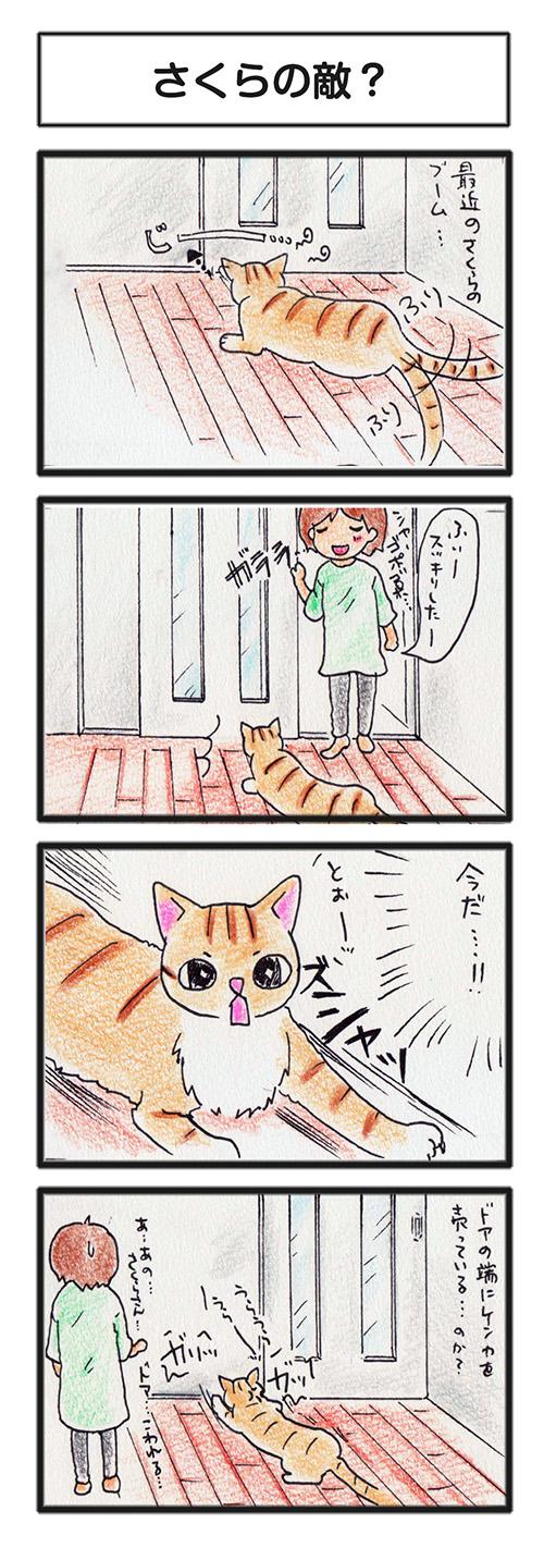 comic_4c_14102403.jpg