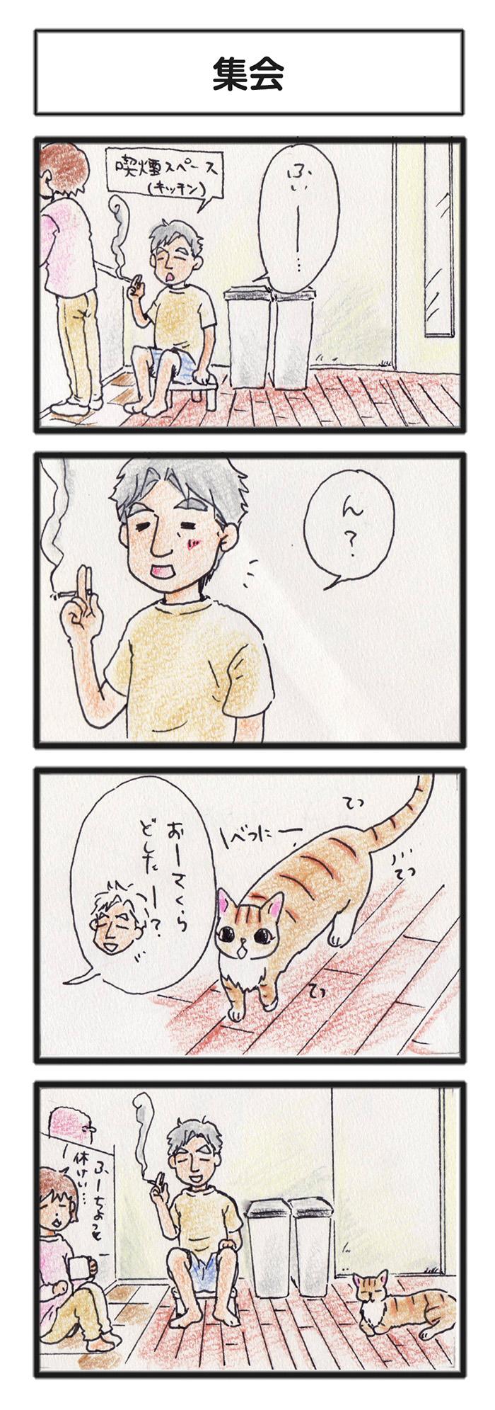 comic_4c_14103001.jpg