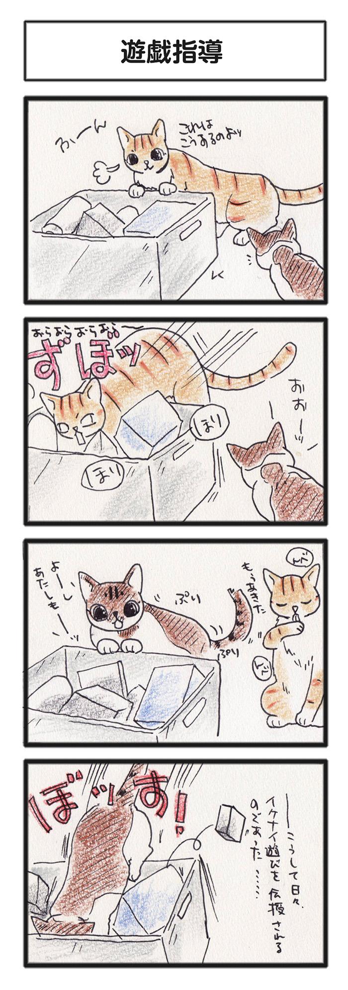 comic_4c_14103003.jpg