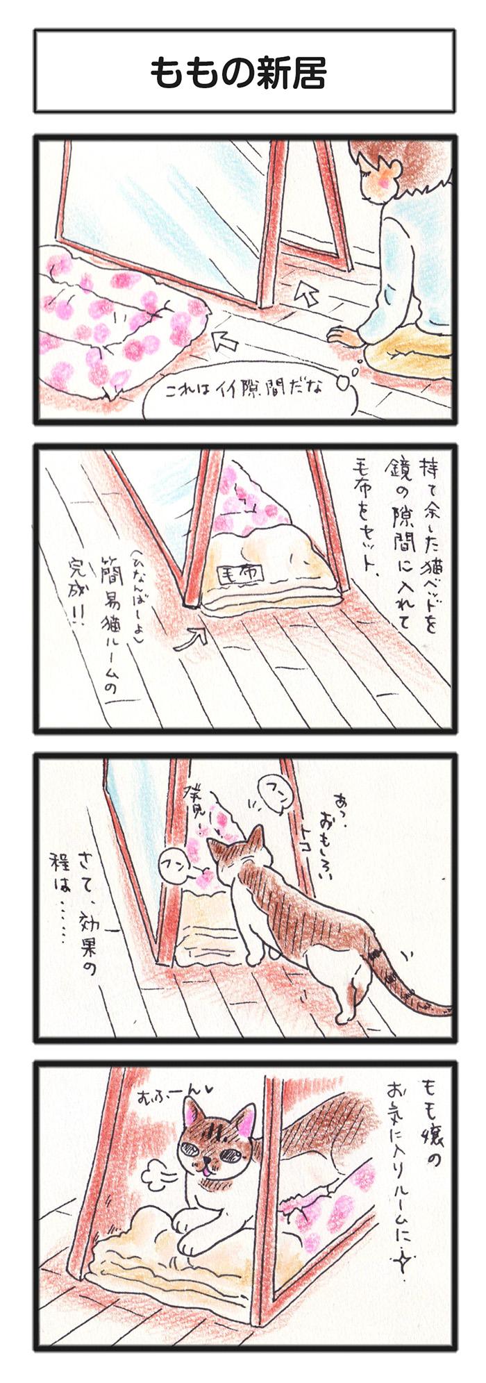 comic_4c_14112301.jpg