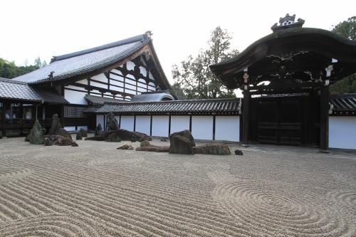 秋の京都旅10