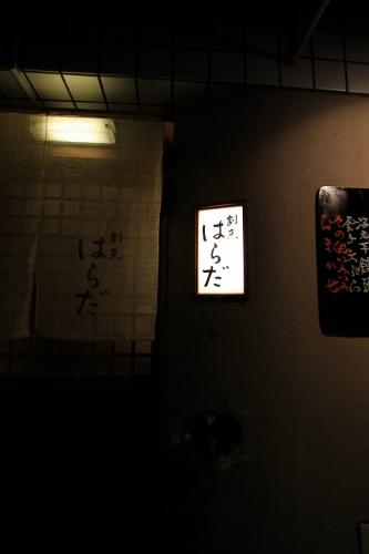 秋の京都旅41