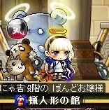 Maple131031_000815[1]