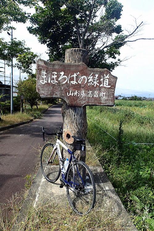 2013-1004-a-00011.jpg