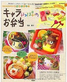 s-お弁当