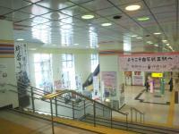 白石蔵王駅5