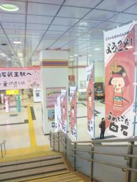 白石蔵王駅6