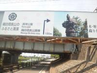 清須城19