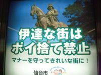 poster_convert_20130608175922.jpg