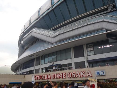 京セラドーム