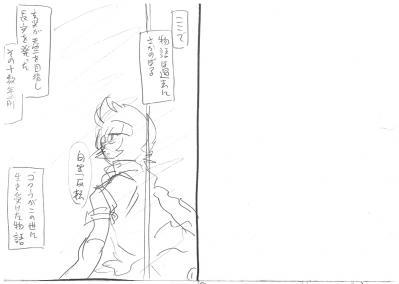 saiyuuki_botsu 04