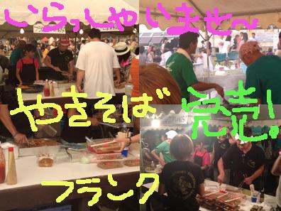 20130727_00111.jpg