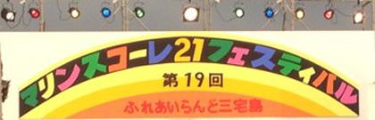 20130727_5183876941.jpg