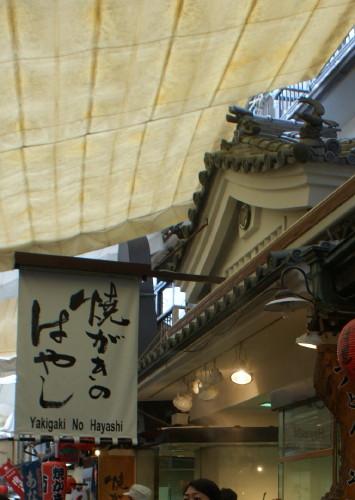 0miyajima (29)