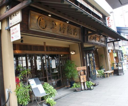 0tanikichi (3)