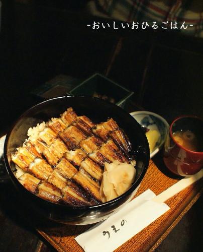 0tanikichi (7)