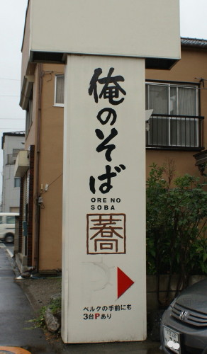 DSC00838_1.jpg