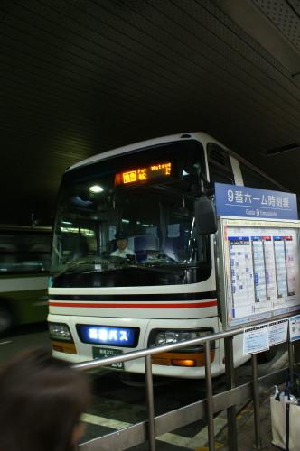 DSC01496.jpg