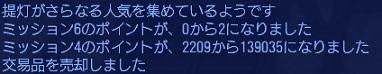 dol20130818-04.jpg