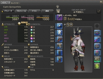 ffxiv_20131105_01.jpg
