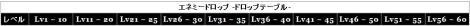 2013y09m03d_203831781.jpg