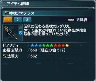Fo_001_033.jpg