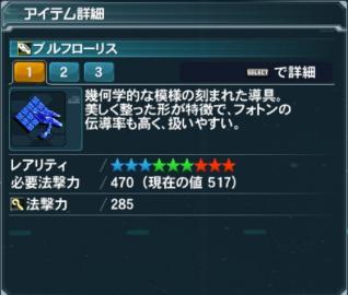 Fo_002_033.jpg