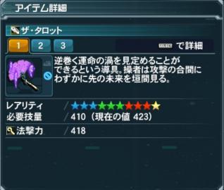 Fo_002_035.jpg