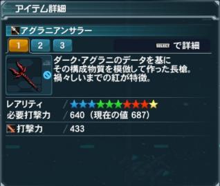 Hu_003_030.jpg