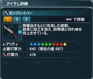 Hu_004_036.jpg