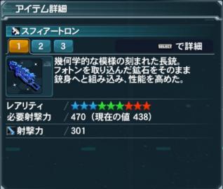 Ra_001_030.jpg