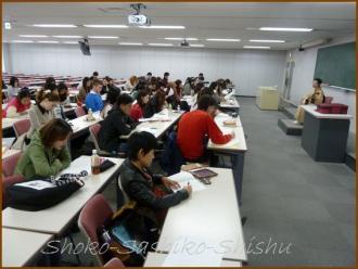 20130501 教室 1 三味線