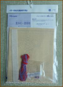 20130519 キット裏 ブックカバー
