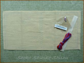 20130519 キット材料 ブックカバー