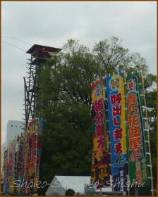20130524 太鼓 お相撲