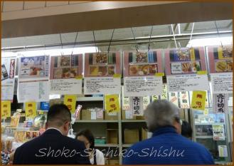 20130524 お弁当 お相撲
