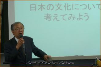 20130614 丹羽先生 歌舞伎講義