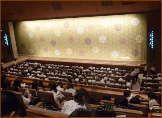 20130615 劇場内 歌舞伎