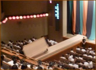 20130615 舞台 2  歌舞伎