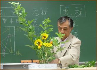 20130624 家元 生け花