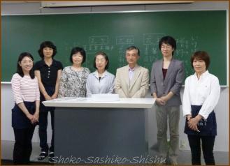 20130624 講師 生け花