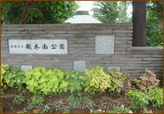 20130817 公園入口 落馬地蔵