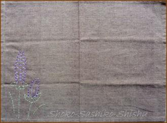 20130821 途中  紫の花