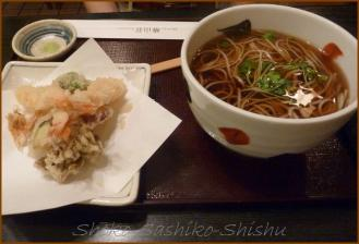 20130924 天ぷら蕎麦 彼岸花の前